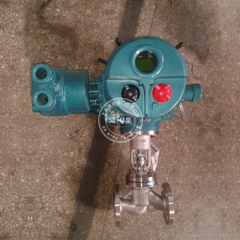 J941W-16P DN65 80 100 125电动不锈钢截止阀 304材质电动截止阀