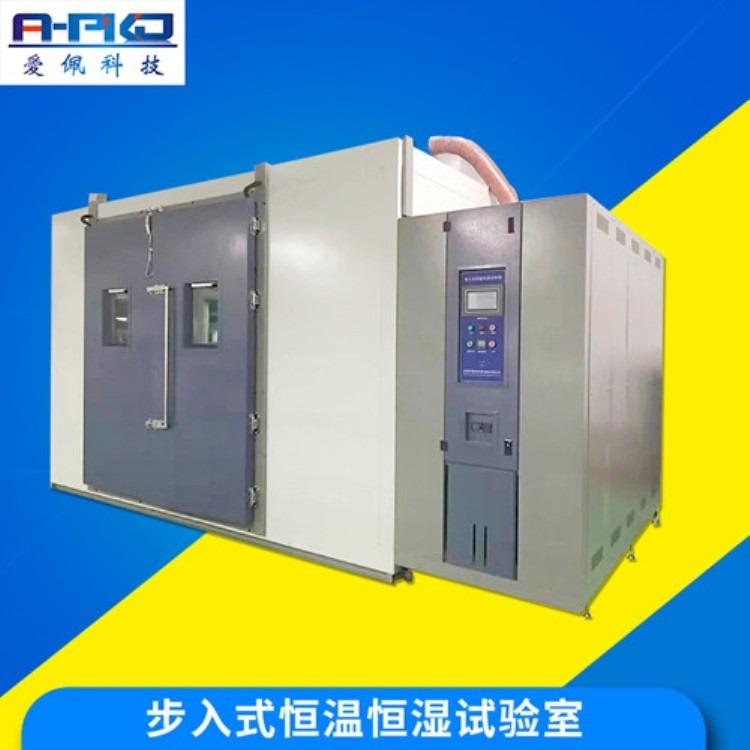 步入式恒温恒湿房|步入式恒温恒湿室|高低温室