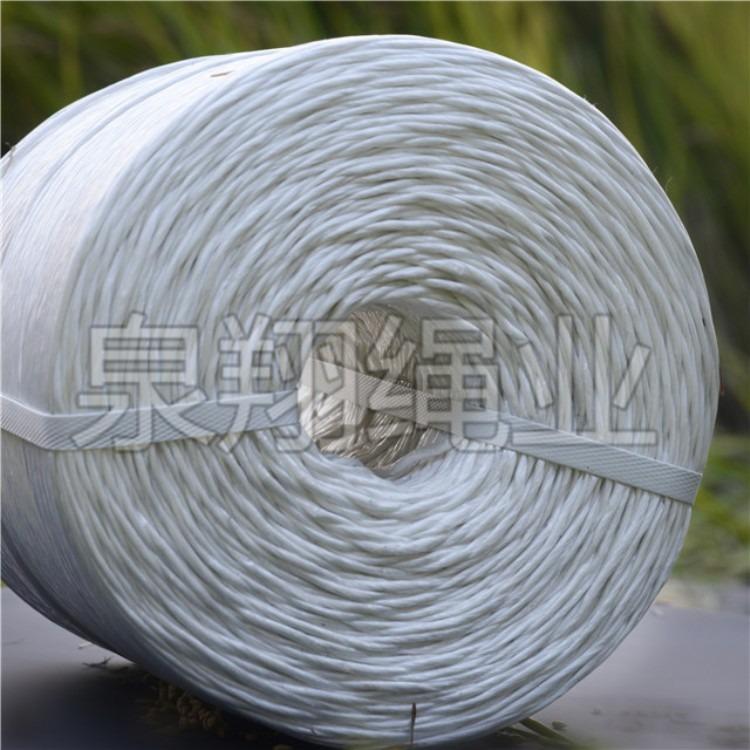厂家直销方捆机专用秸秆捆草绳苜蓿打捆绳牧草打包绳  量大价低