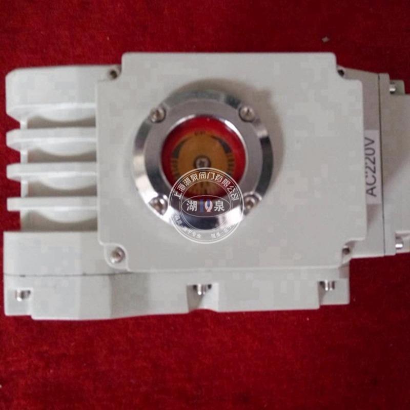 HQ精巧型60型阀门电装  电压AC220V 反馈有源信号 开关型执行器 阀门执行器