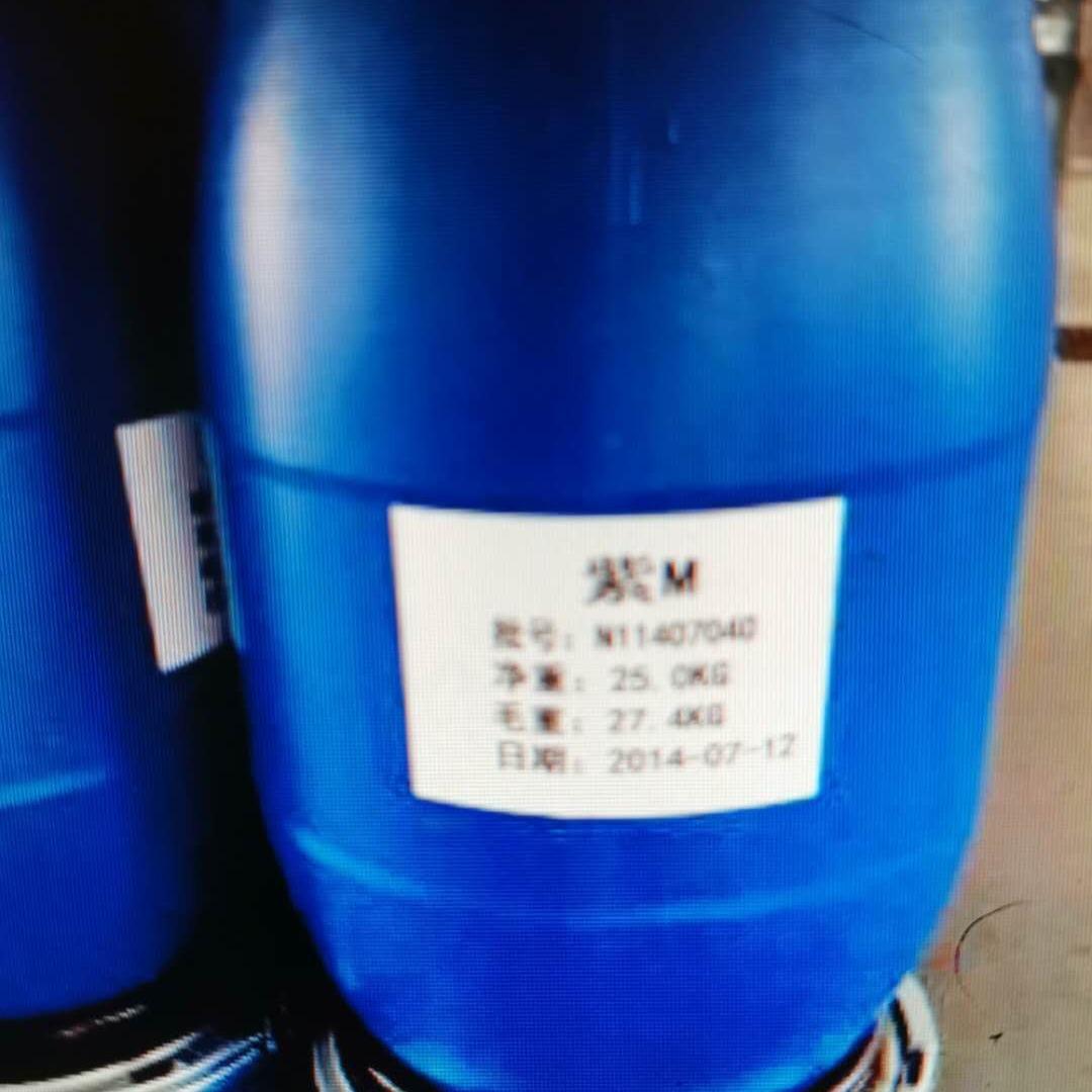回收纤维素  回收羟甲基纤维素