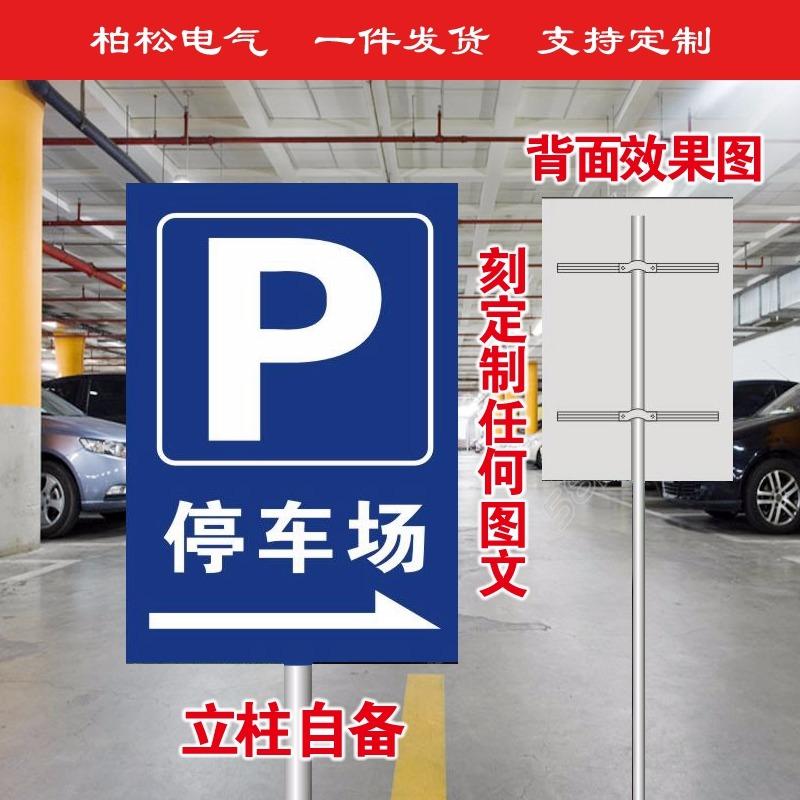 交通标牌制作|交通标牌公司|安全标示标牌