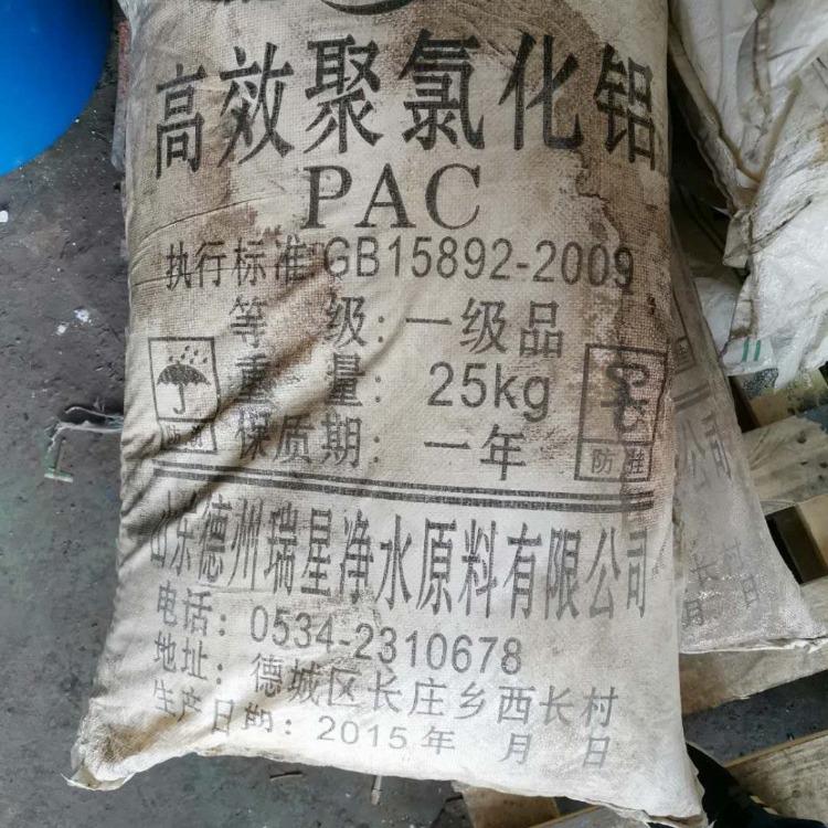 回收纤维素  回收库存纤维素