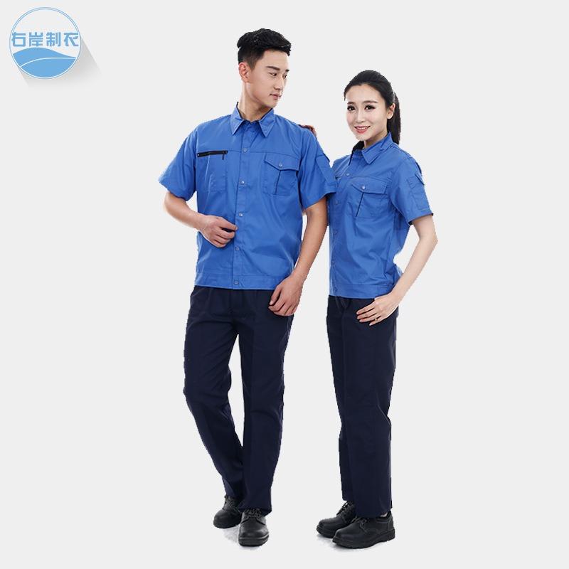 夏季短袖薄款纯棉双色工装 车间汽修厂服工作装 劳保用品工作服 上海工作服厂家直销