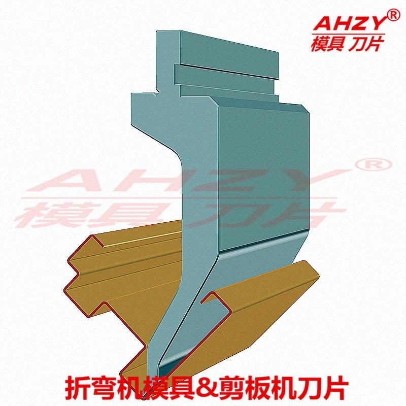供应AHZY折弯机模具,折弯机胎具,42CrMo材质,整体淬火,耐磨耐用,厂家直销全国包邮