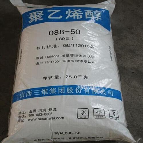 哪里回收聚乙烯醇专业上门回收另大批量回收聚酰胺树脂