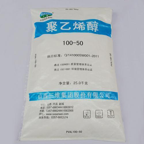哪里回收聚乙烯醇专业上门回收另大批量回收金葱粉