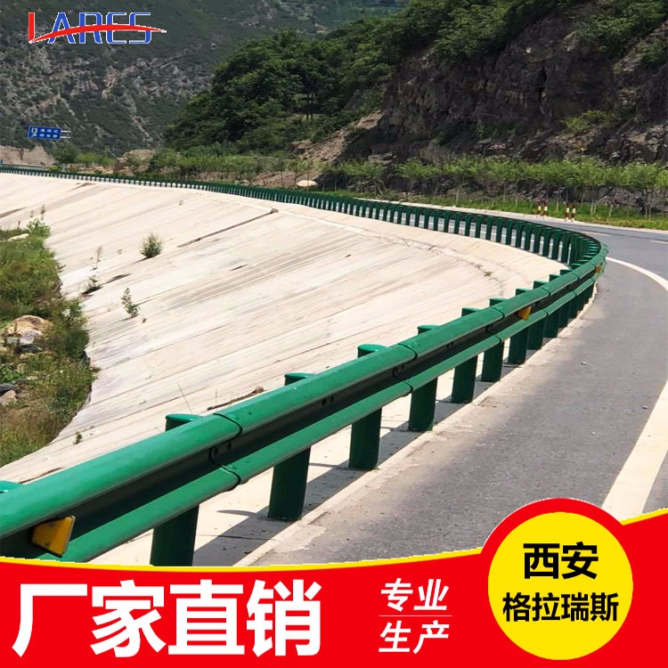 农村公路护栏价格 乡村路护栏报价 乡村公路护栏板价格 乡村公路波形护栏价格