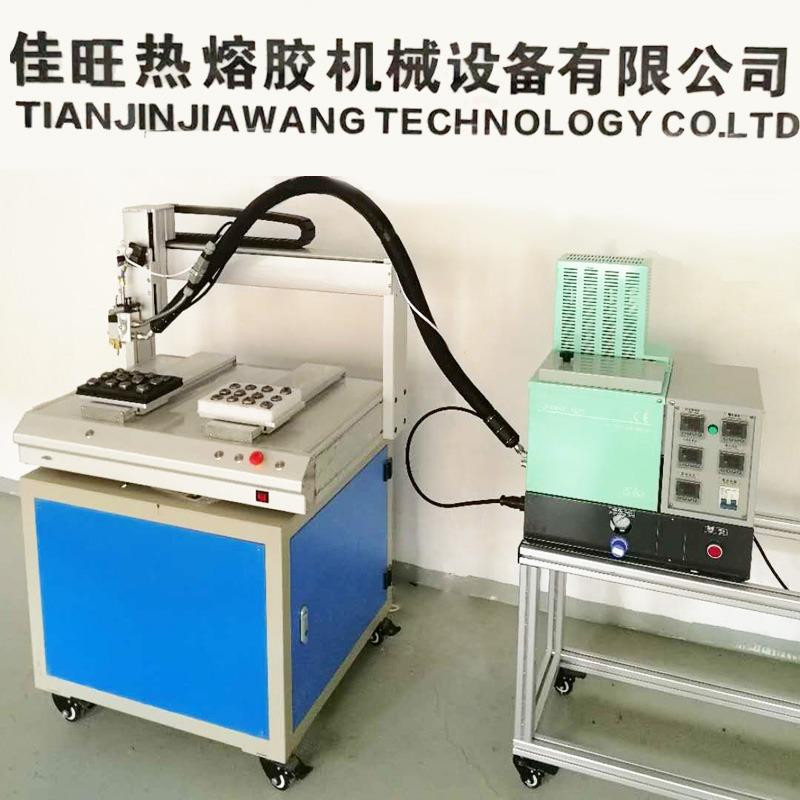 厂家定做全自动热熔胶机 5KG小型热熔胶机点胶机 全自动热熔胶点胶机
