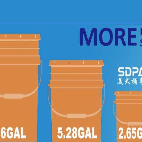 6加仑啤酒发酵桶、食品级葡萄酒酿酒塑料桶