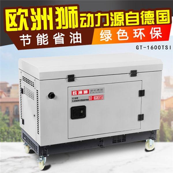 广告宣传车用6kw柴油发电机