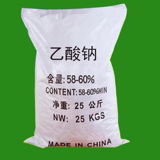 碧源乙酸钠固体液体醋酸钠生化池碳源除氨氮反硝化剂降低总氮