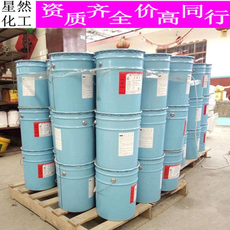 化工原料回收公司专业回收十二烷基硫酸钠  回收化工助剂价格