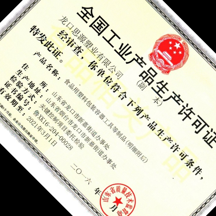 QS认证食品级塑料袋厂家,25kg食品级塑料袋