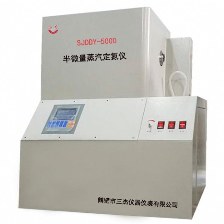 氟离子测定仪鹤壁三杰质优价低结果准确,三杰氟离子测定仪客户用了都说好!