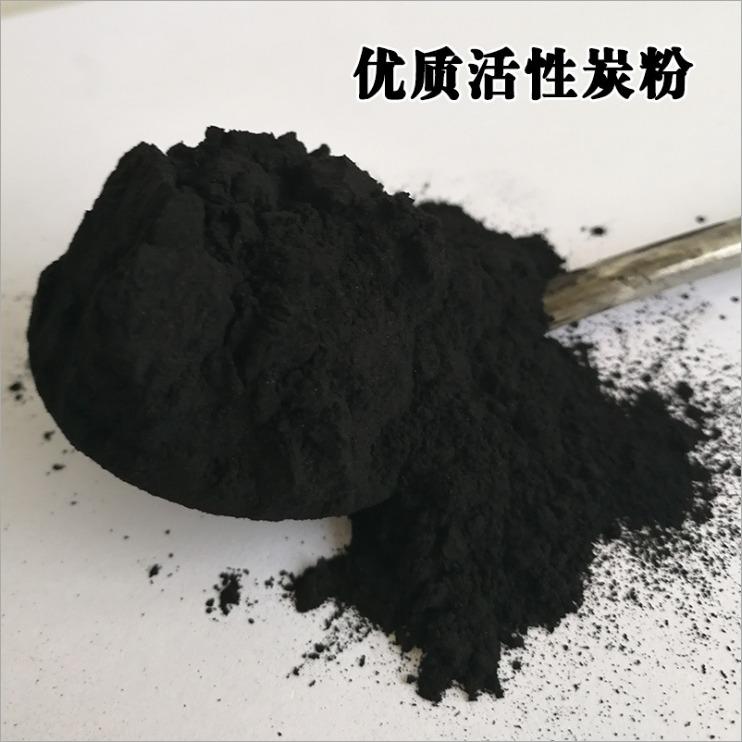 活性炭  碳粉 污水处理碳粉 除臭活性炭