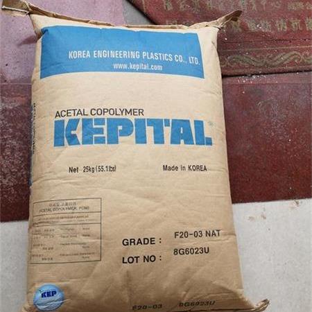 KEPITAL POM MX30BT01