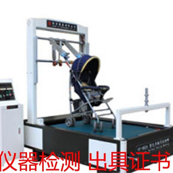 陕西西安仪器检定专业检测报告 仪器计量校正