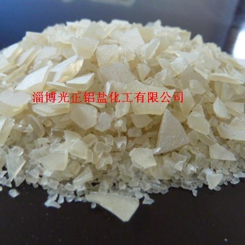 无铁硫酸铝 工业用水无铁硫酸铝 不溶于醇,水溶液呈酸性