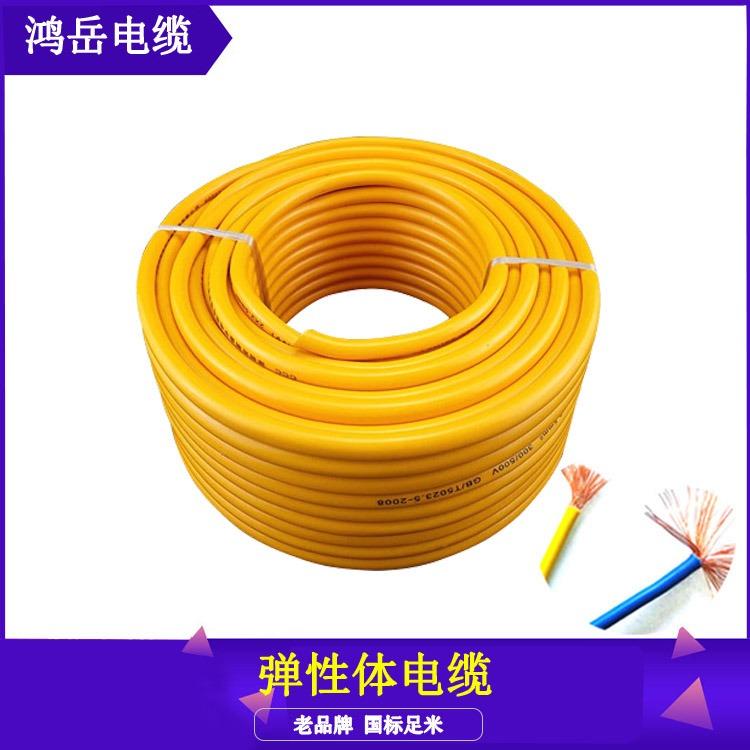 厂家直销弹性体电缆 2.5耐高温弹性体电缆