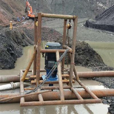 KSL系列防爆液下泵、液下煤泥泵 -高铬合金材质,煤矿专供!