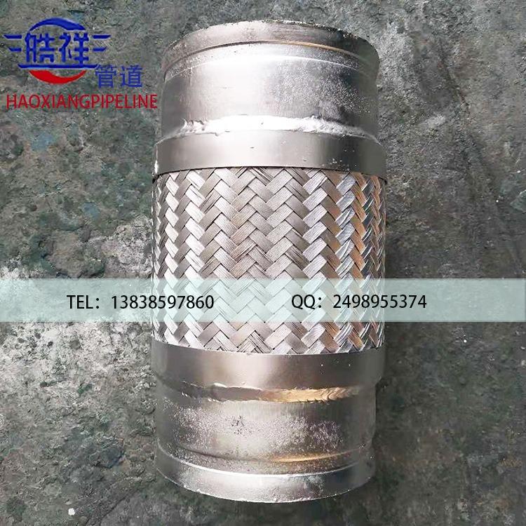 金属软管 不锈钢金属软管 沟槽金属软管厂家
