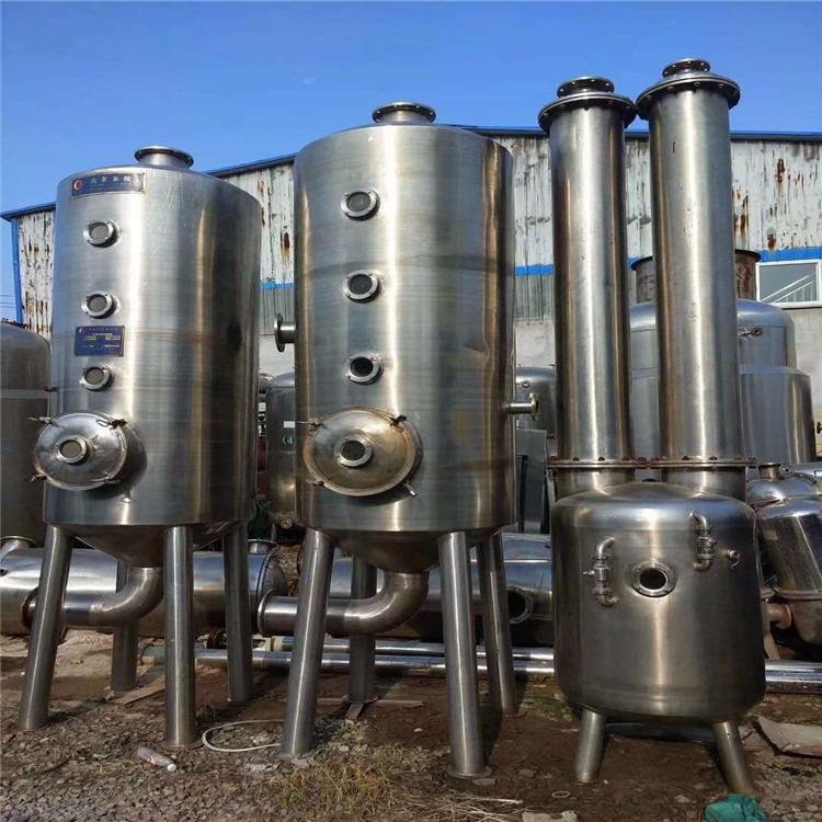 供应1吨单效浓缩蒸发器三效降膜蒸发器多效蒸发器废水处理蒸发器