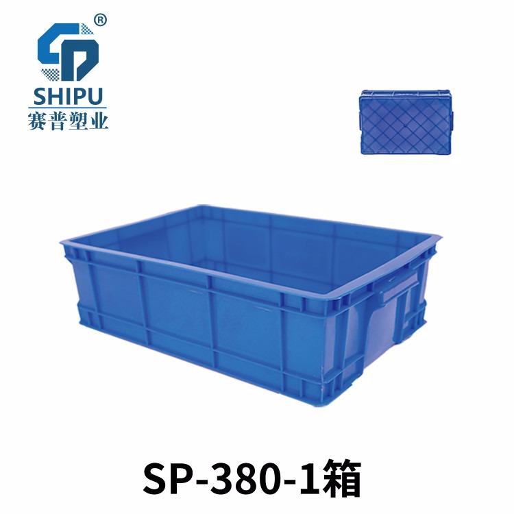 380-1蓝色塑料周转工具箱厂家直销