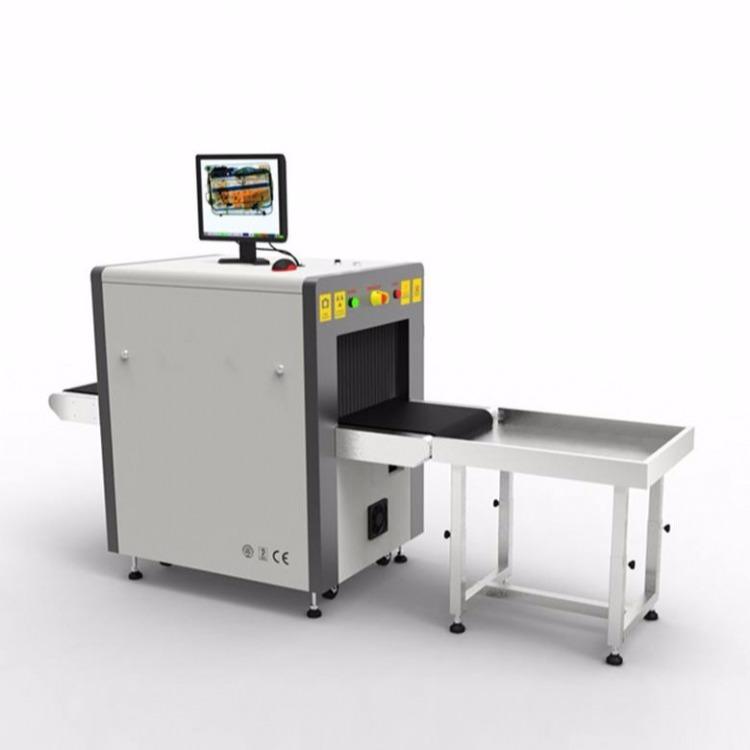 鑫盾安防X射线安检仪 X光安检机价格参数