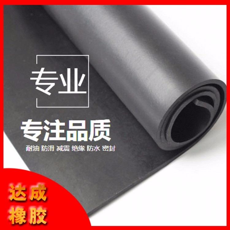 厂家加工制定各种丁基橡胶板  橡胶板  绝缘橡胶板