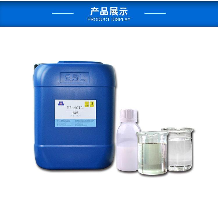 水性钛白粉分散剂水性钛白粉降粘分散剂水性涂料分散剂水性油墨分散剂