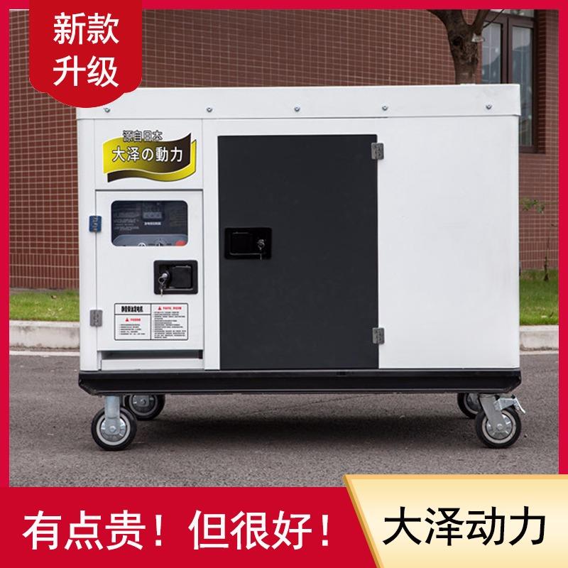 全自动20kw柴油发电机 应急柴油发电机
