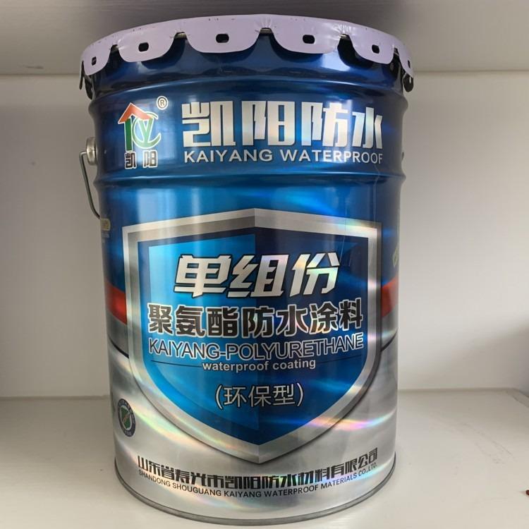 聚氨酯防水涂料沥青外墙卫生间修补涂料防水涂料