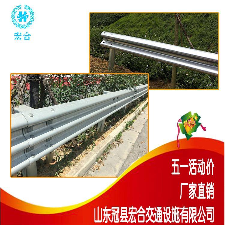 厂家供应乡村公路护栏板购买乡村公路护栏