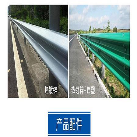 供应乡村公路护栏板厂家乡村公路护栏
