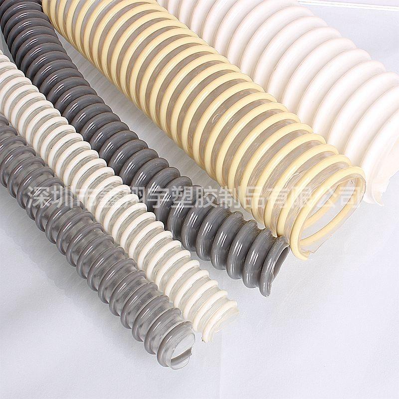 防冻PVC塑筋缠绕螺旋增强软管 排水排油排风管 磨床吸尘管32mm