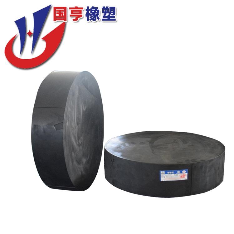 衡水国亨 橡胶支座价格 橡胶垫块 定制加工