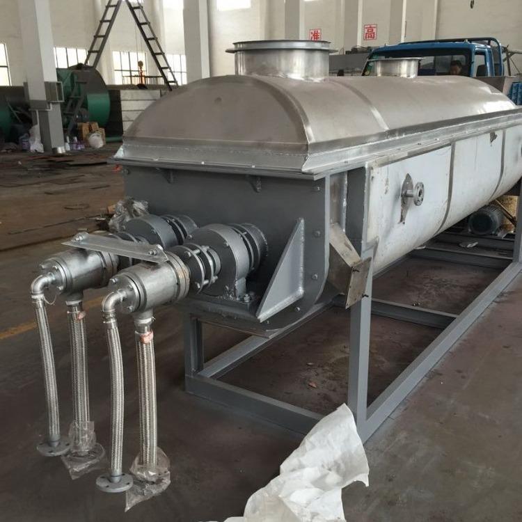 氢氧化镁专用污泥干化机