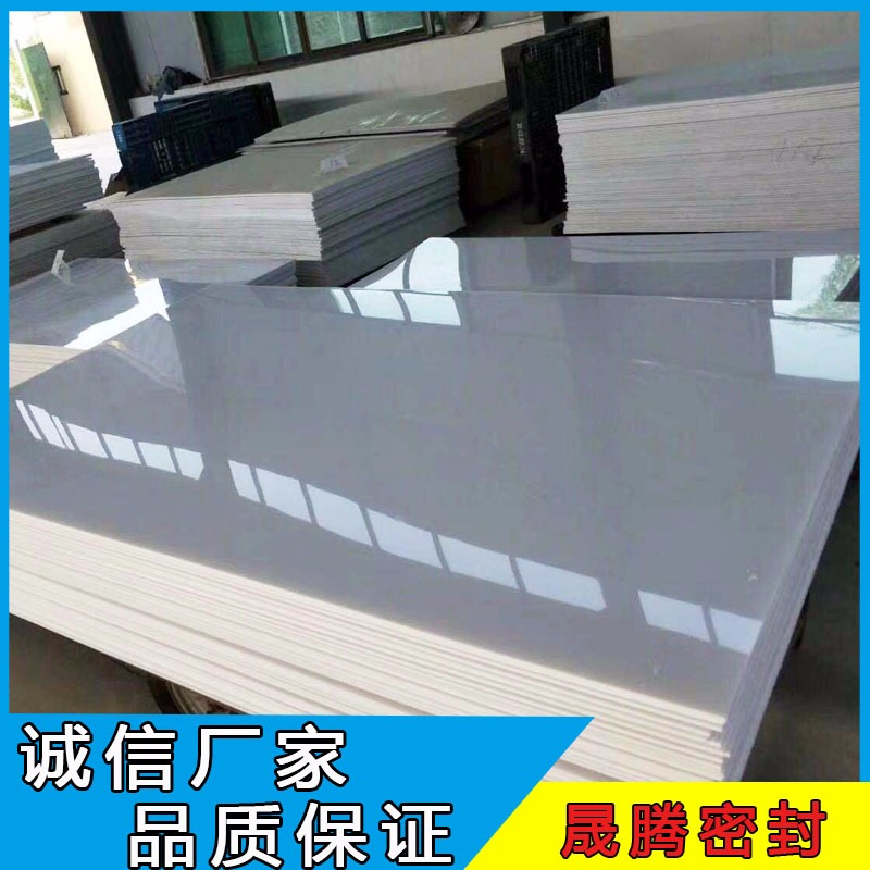 白色PP板PP塑料板白色A级pp板聚丙烯塑料板优质胶板塑料板材