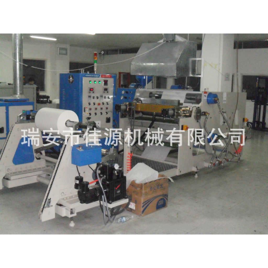 供应医用透析纸(热熔胶)涂布机/佳源热熔胶涂布机