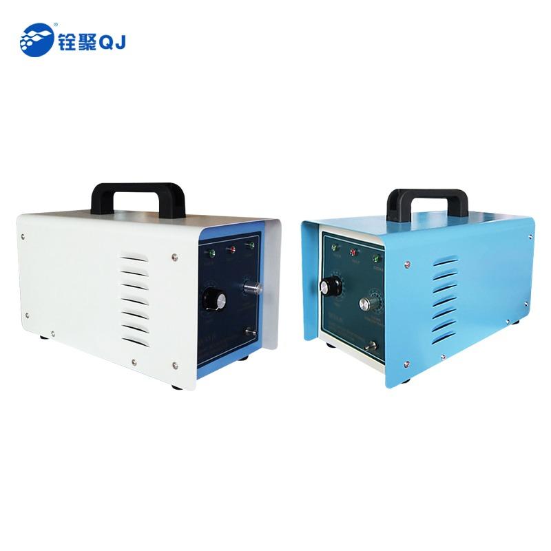 家用臭氧发生器 多功能小型臭氧 果蔬消毒净化除异味臭氧机