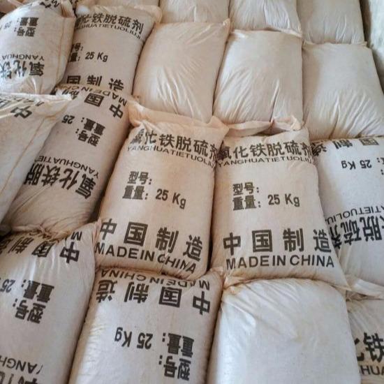 厂家批发高效脱硫剂 工业级优质氧化铁脱硫剂除臭剂 现货生产厂家