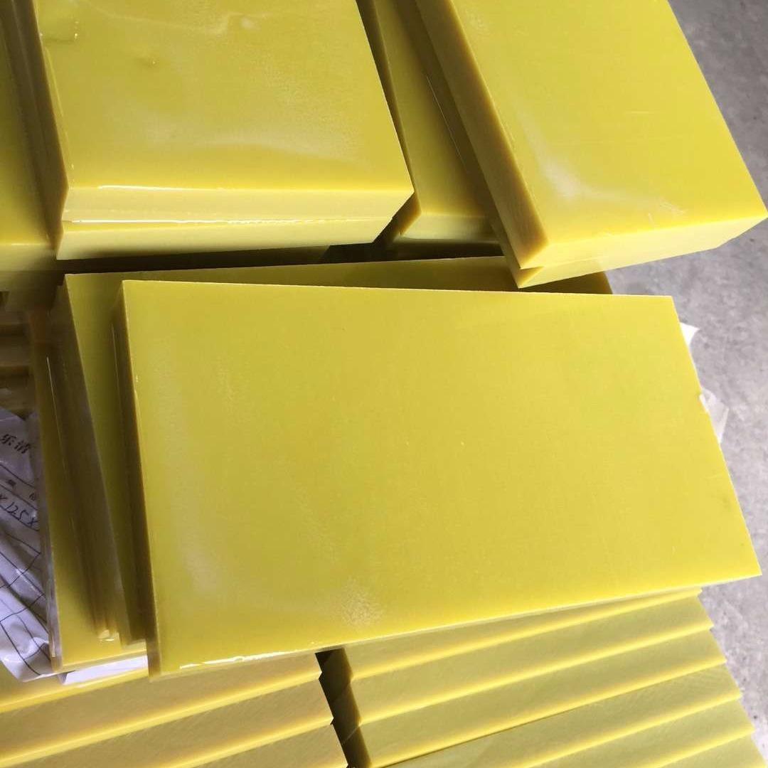 环氧板 3240环氧板 环氧树脂板