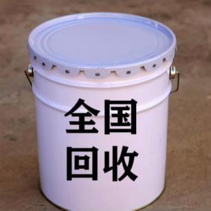 油漆过期了怎么办=盈越化工高价回收油漆
