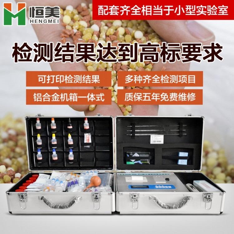 肥料有机质含量测定仪HM-FYJ