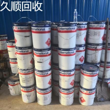 高价回收醇酸类油漆