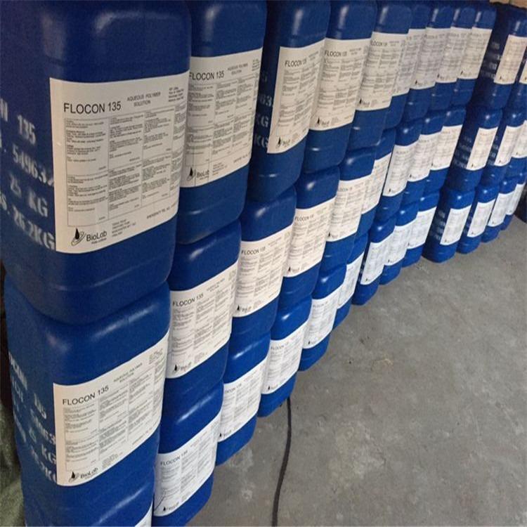 美国大湖FLOCON135阻垢剂中国最大代理商