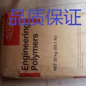 耐高温纯树脂热稳定8061聚酰胺pa66
