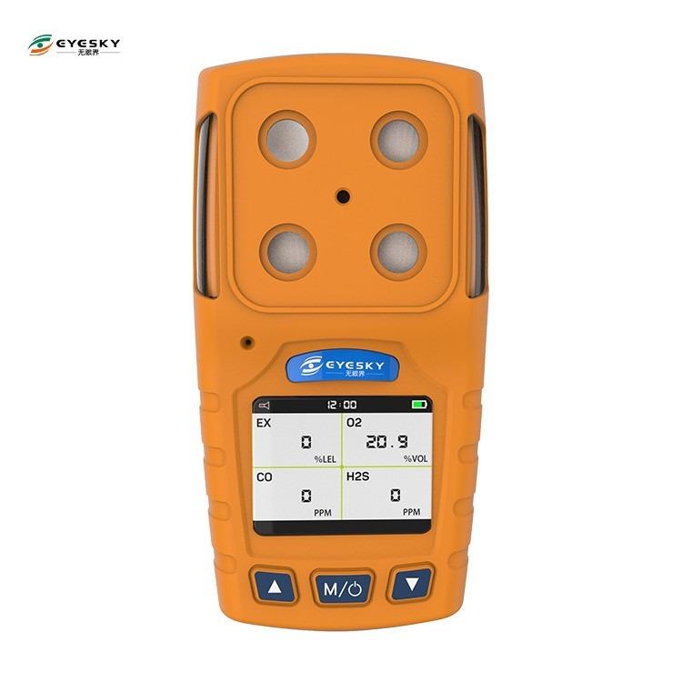复合气体检测报警仪 有毒气体检测仪 ES30A 多合一气体检测仪 无眼界