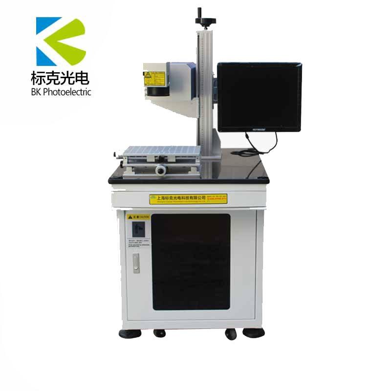 标克紫外激光打标机3w5wUV喷码机激光雕刻刻字打码机